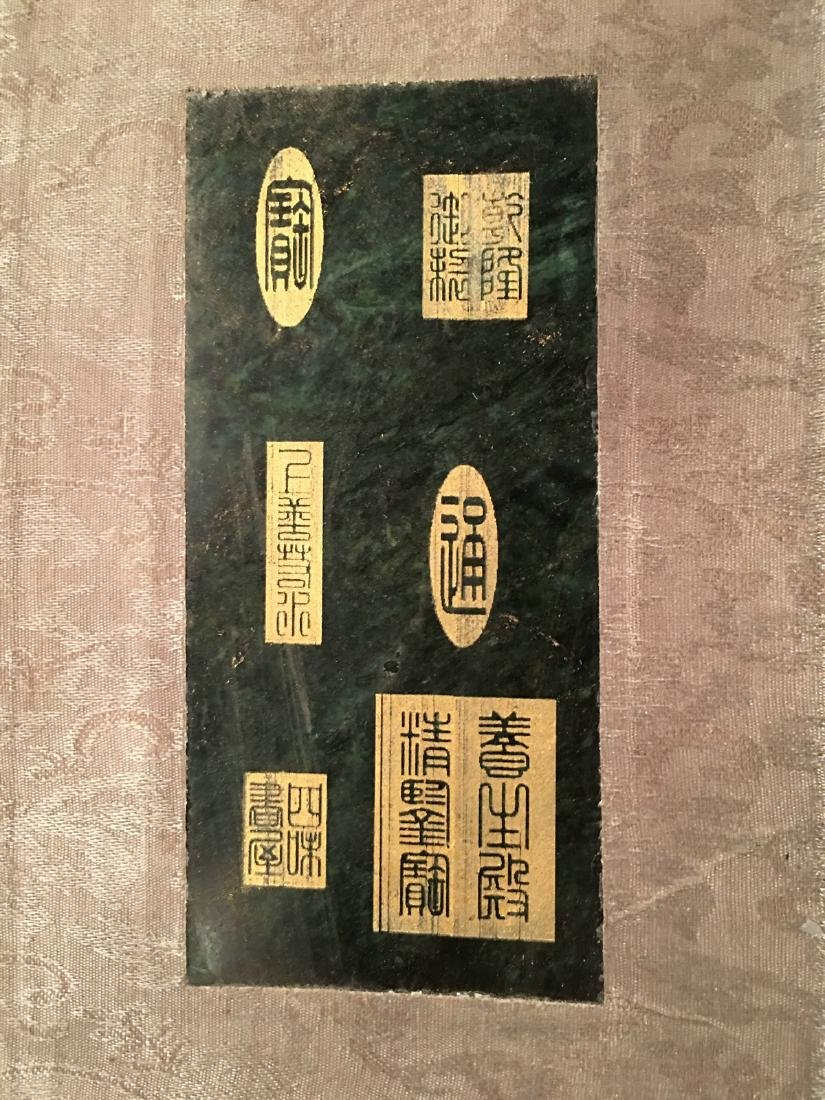 Chinese Jade Booklet With Qian Long Mark - 7
