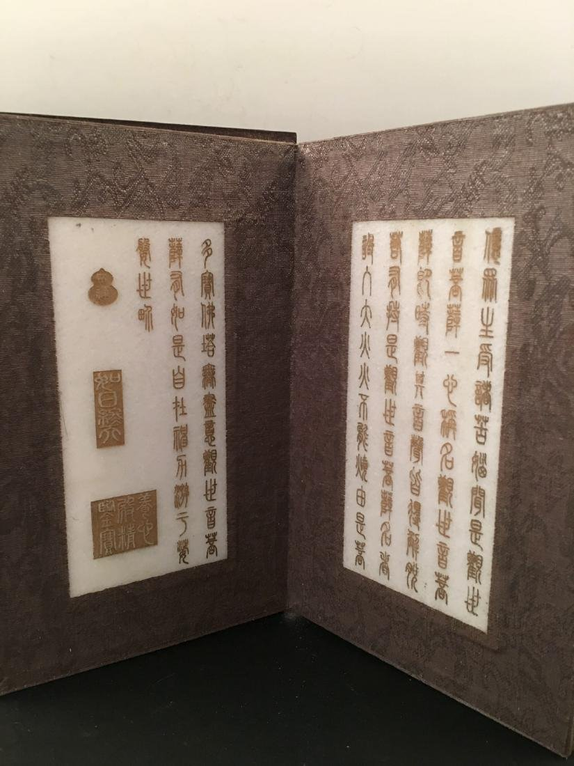 Chinese Jade Gilt Sutra With Qian Long Mark - 8