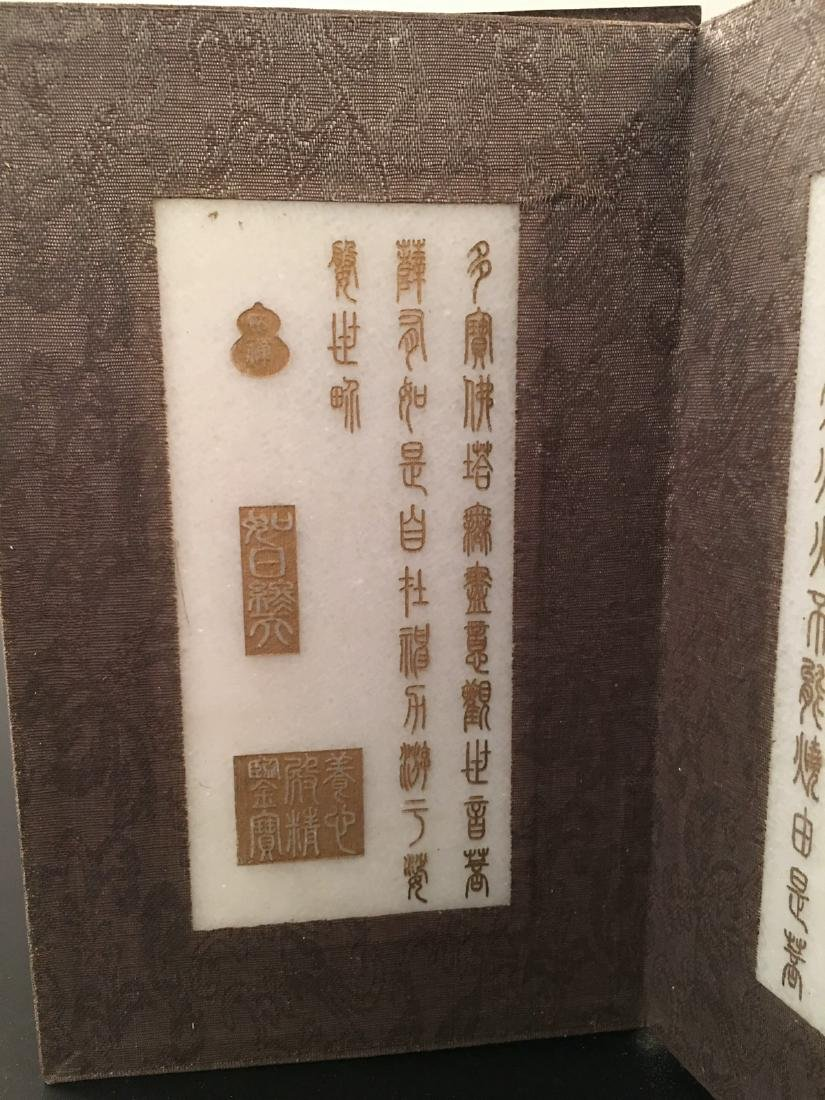 Chinese Jade Gilt Sutra With Qian Long Mark - 9