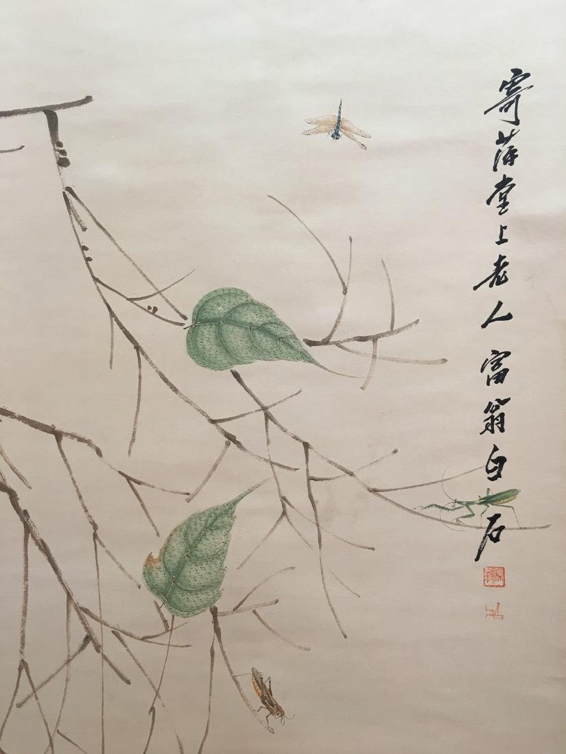 Chinese Hanging Scroll Of Grass And Insect - 2