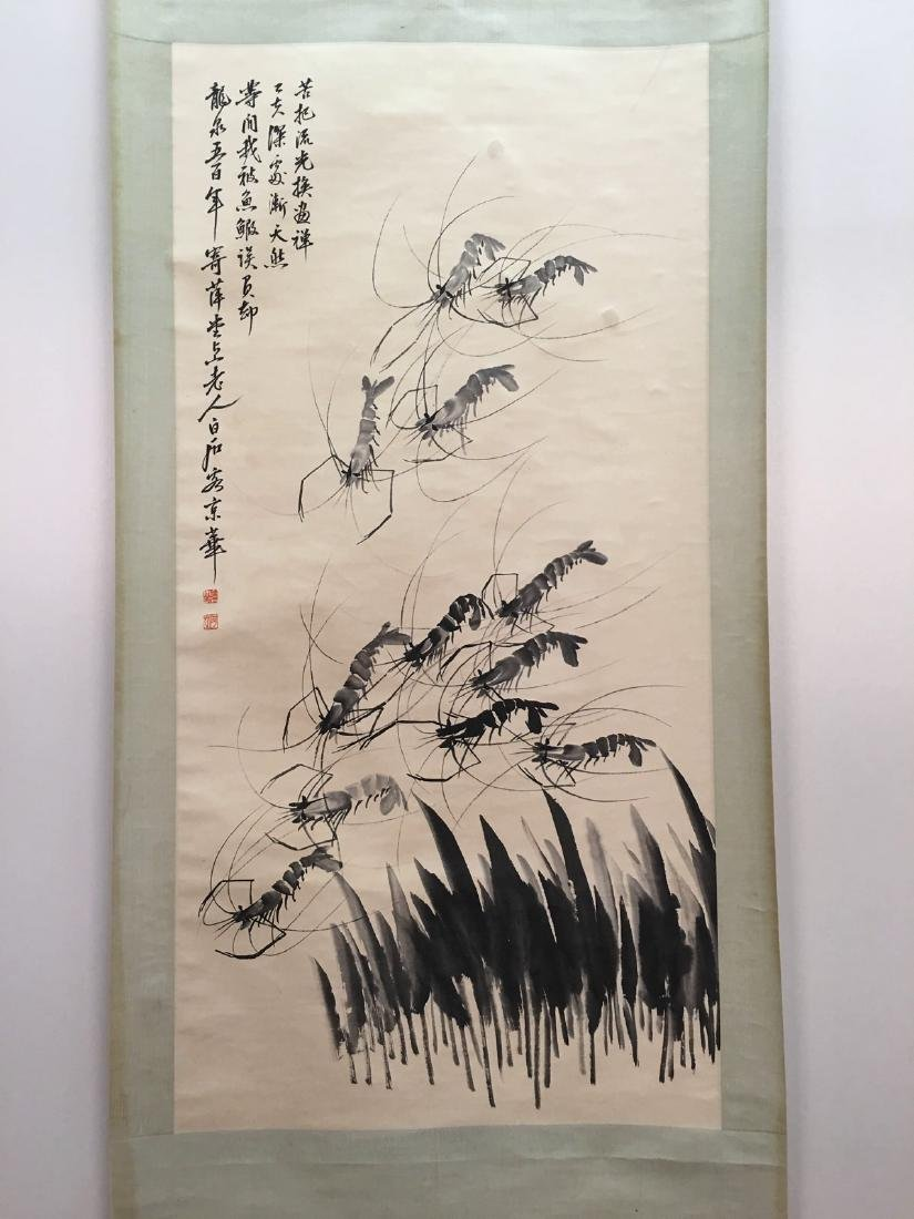 Chinese Hanging Scroll Of Shrimps