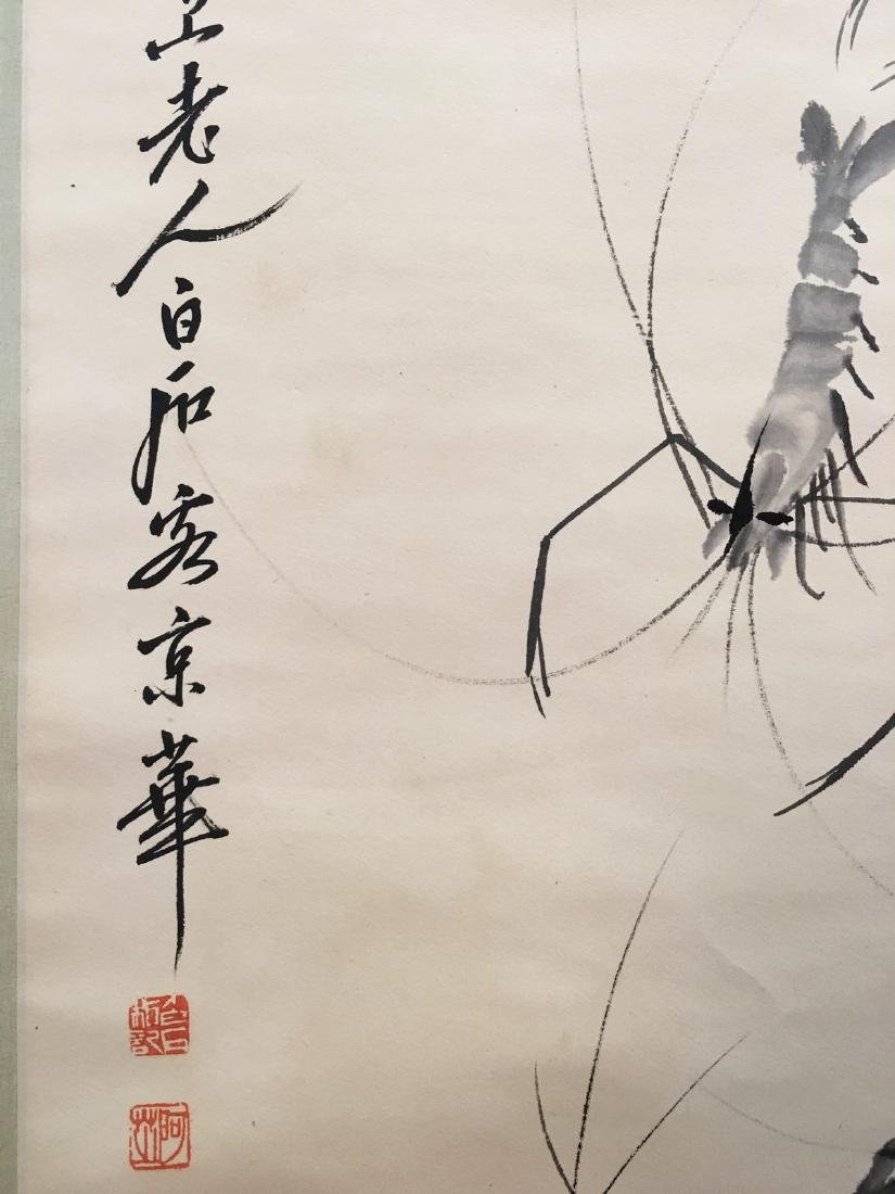 Chinese Hanging Scroll Of Shrimps - 4