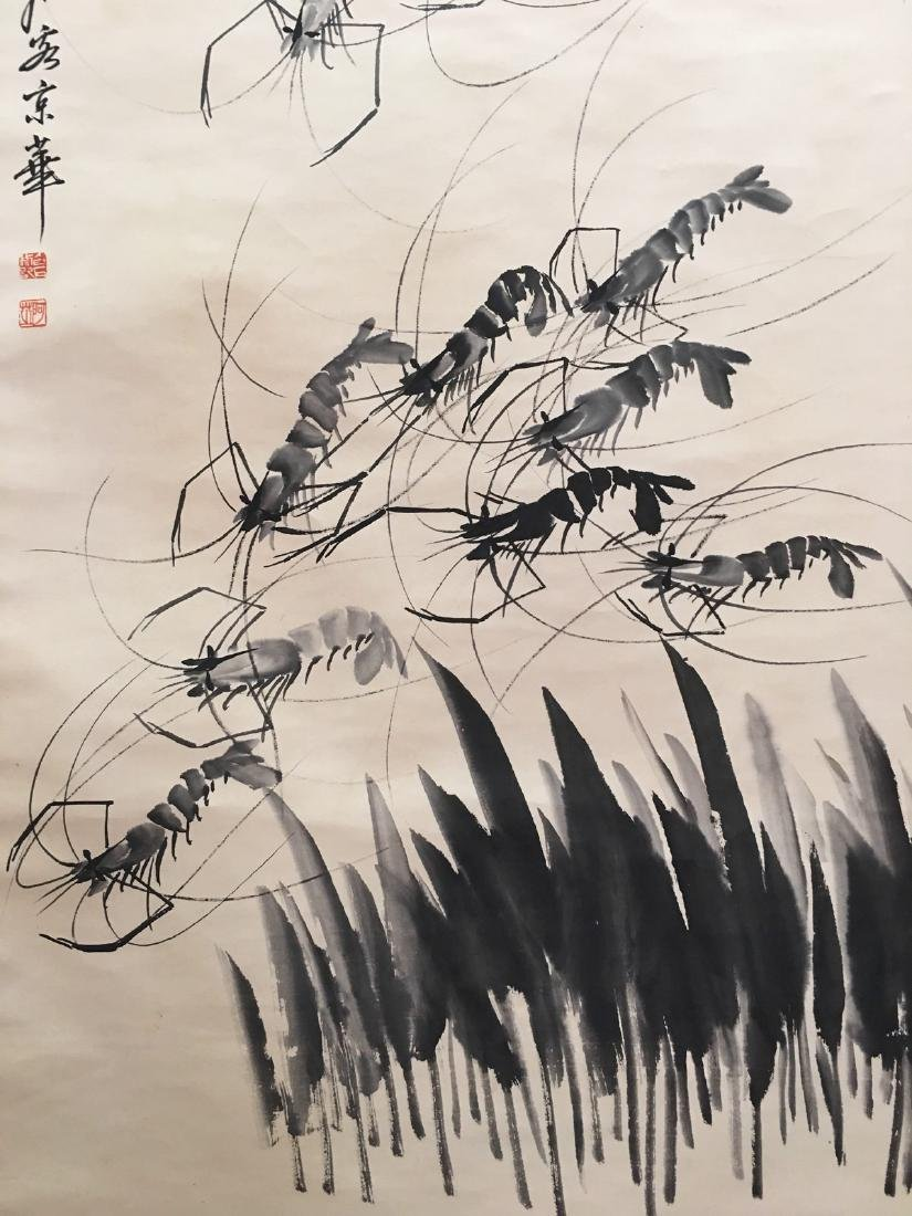 Chinese Hanging Scroll Of Shrimps - 6