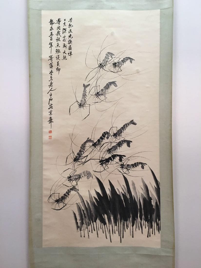 Chinese Hanging Scroll Of Shrimps - 8
