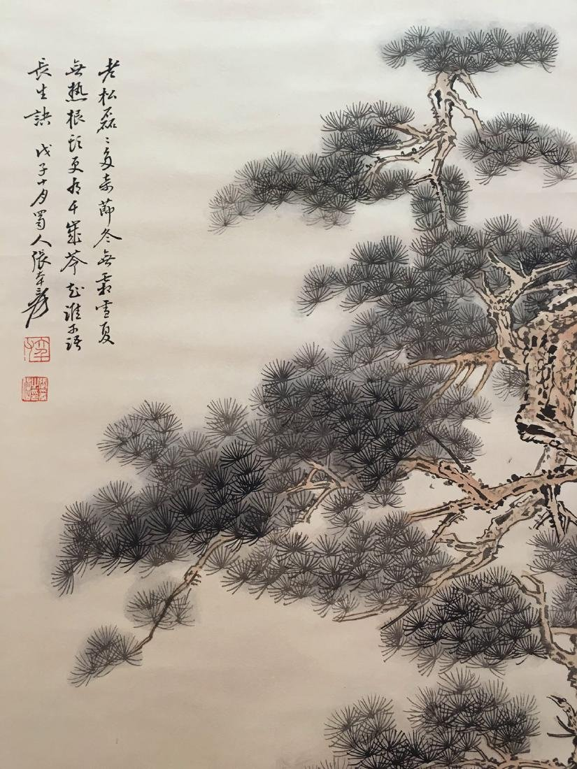 Chinese Hanging Scroll Of Figures - 3