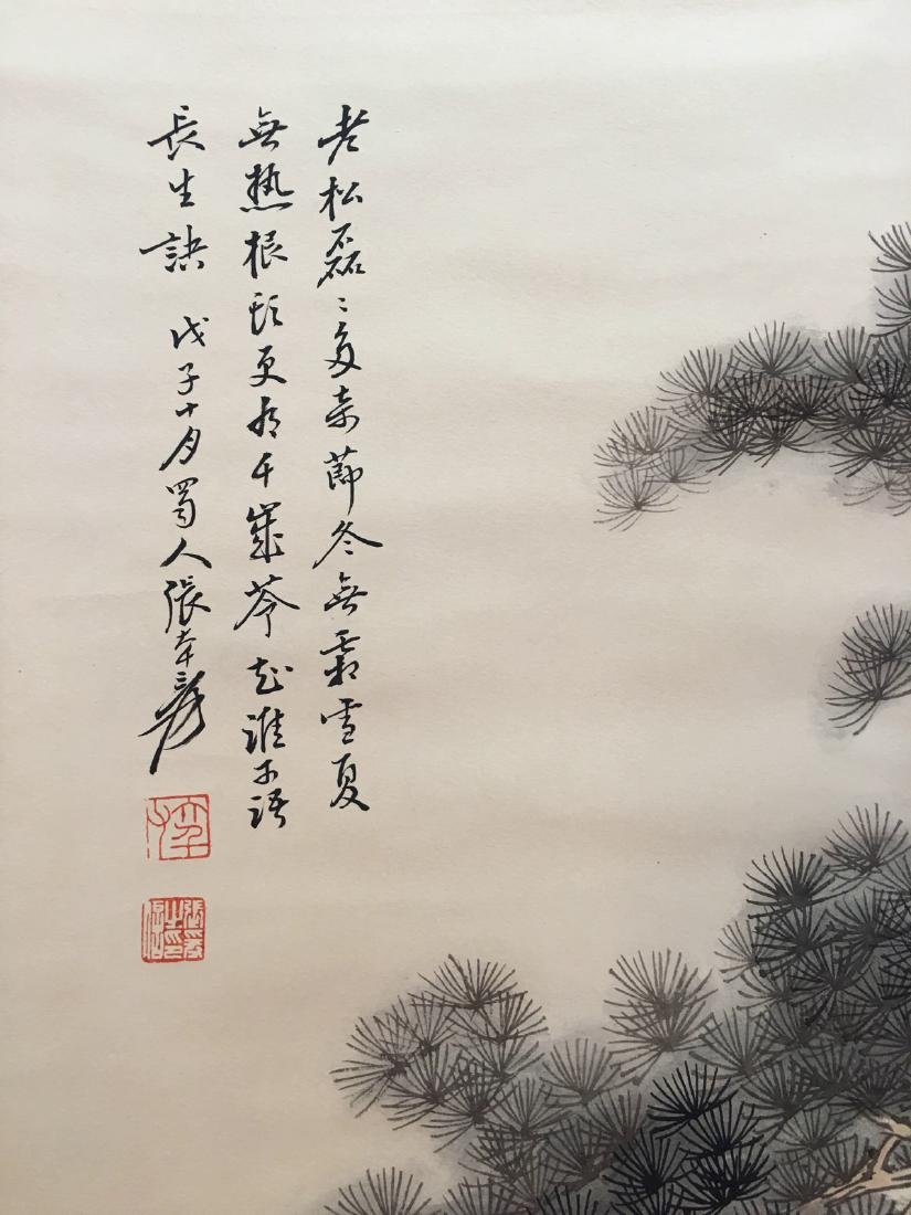 Chinese Hanging Scroll Of Figures - 4