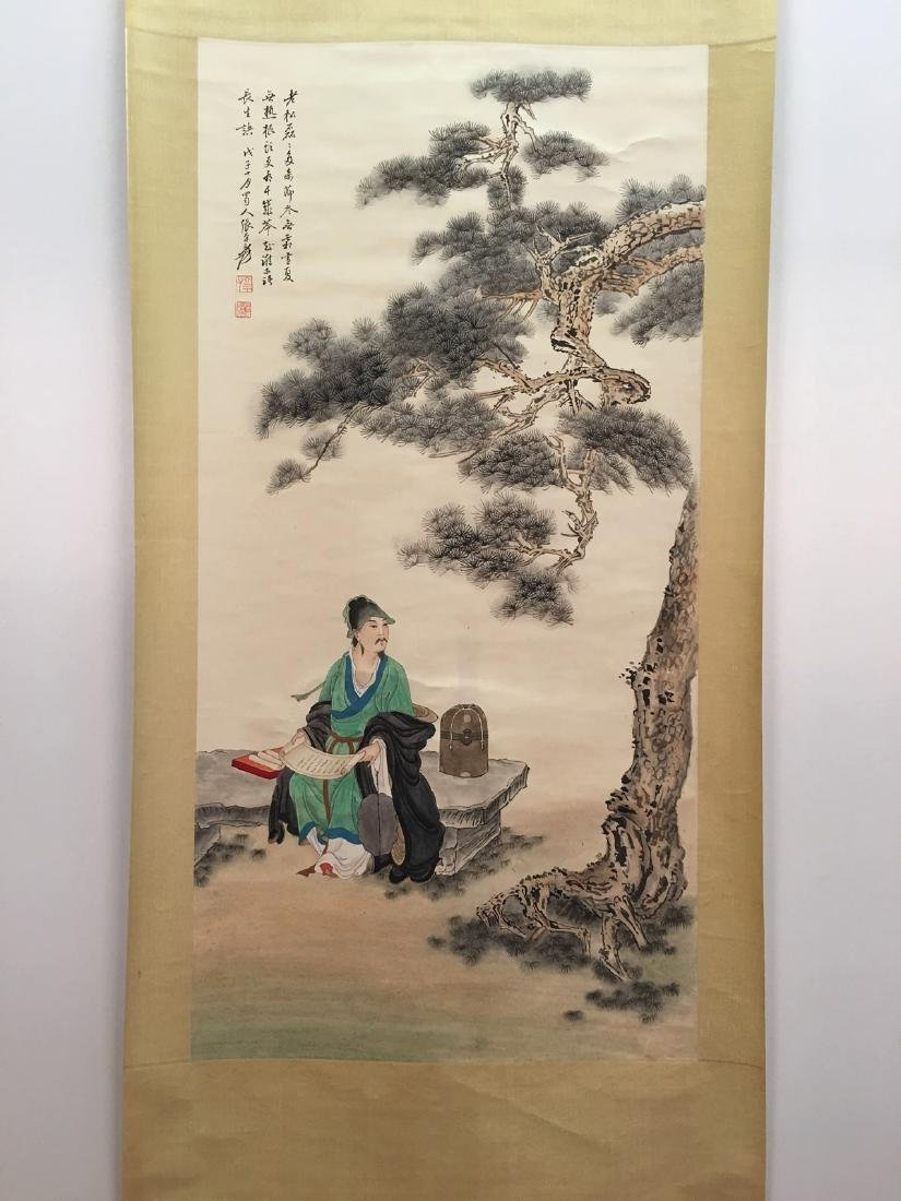 Chinese Hanging Scroll Of Figures - 6