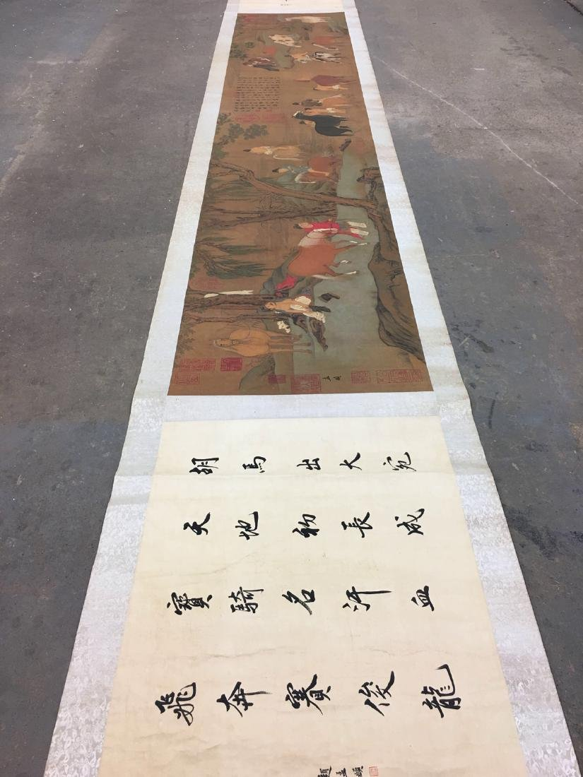 Chinese Hand Scroll Of Zhao Meng Tiao's Horse Bath - 10