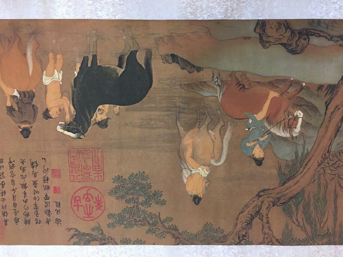 Chinese Hand Scroll Of Zhao Meng Tiao's Horse Bath - 4
