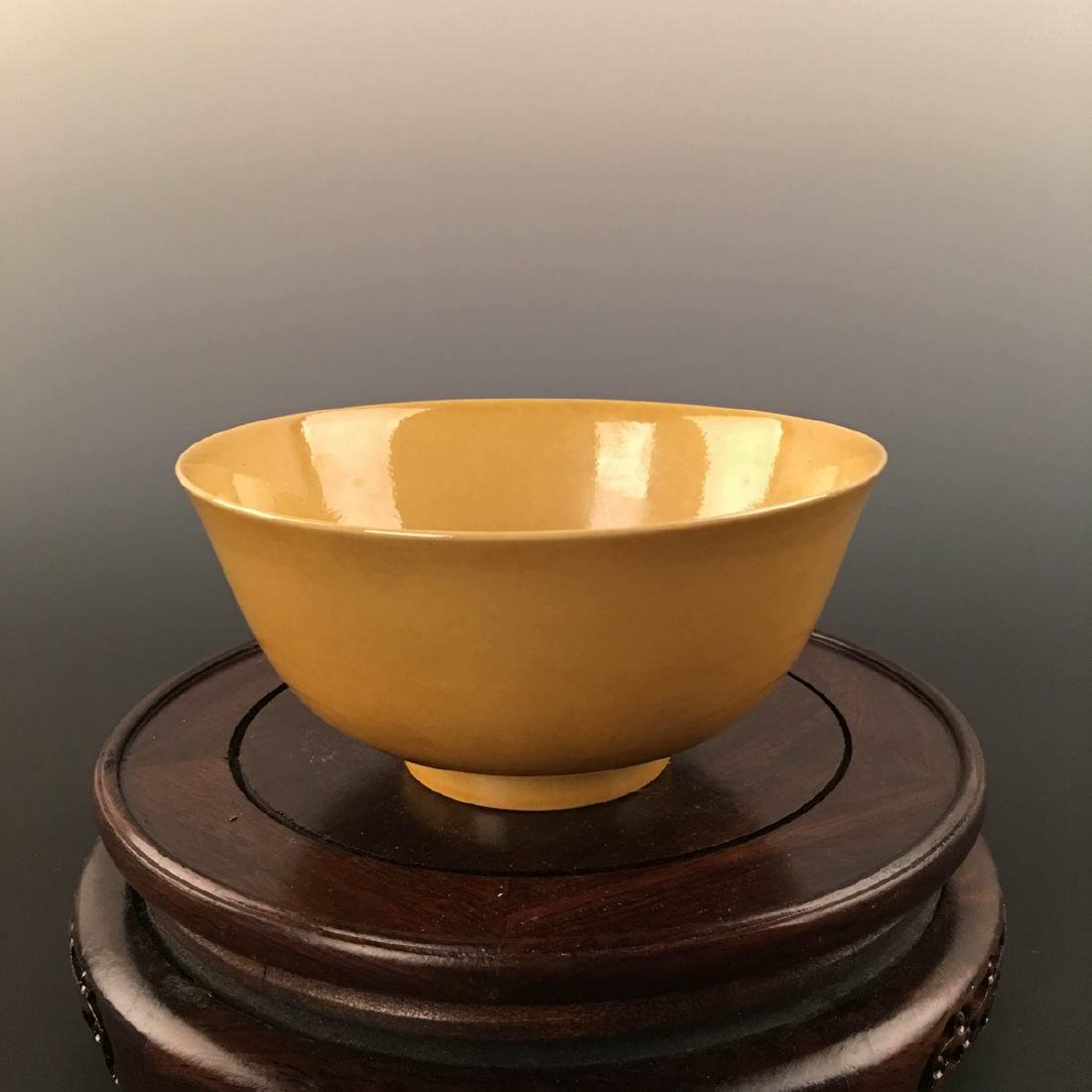Chinese Yellow Glazed Ceramic Bowl With Hongzhi's Mark - 3