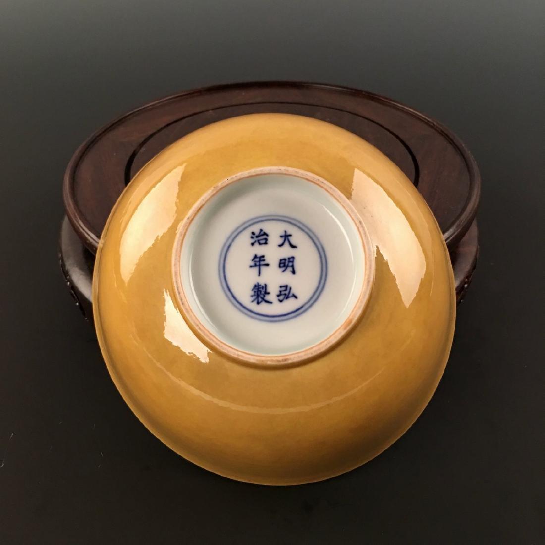 Chinese Yellow Glazed Ceramic Bowl With Hongzhi's Mark - 5