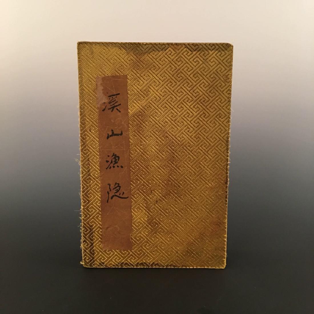 """Chinese Folding Album of Painting Of """"Xi Shan Yu Yin"""""""
