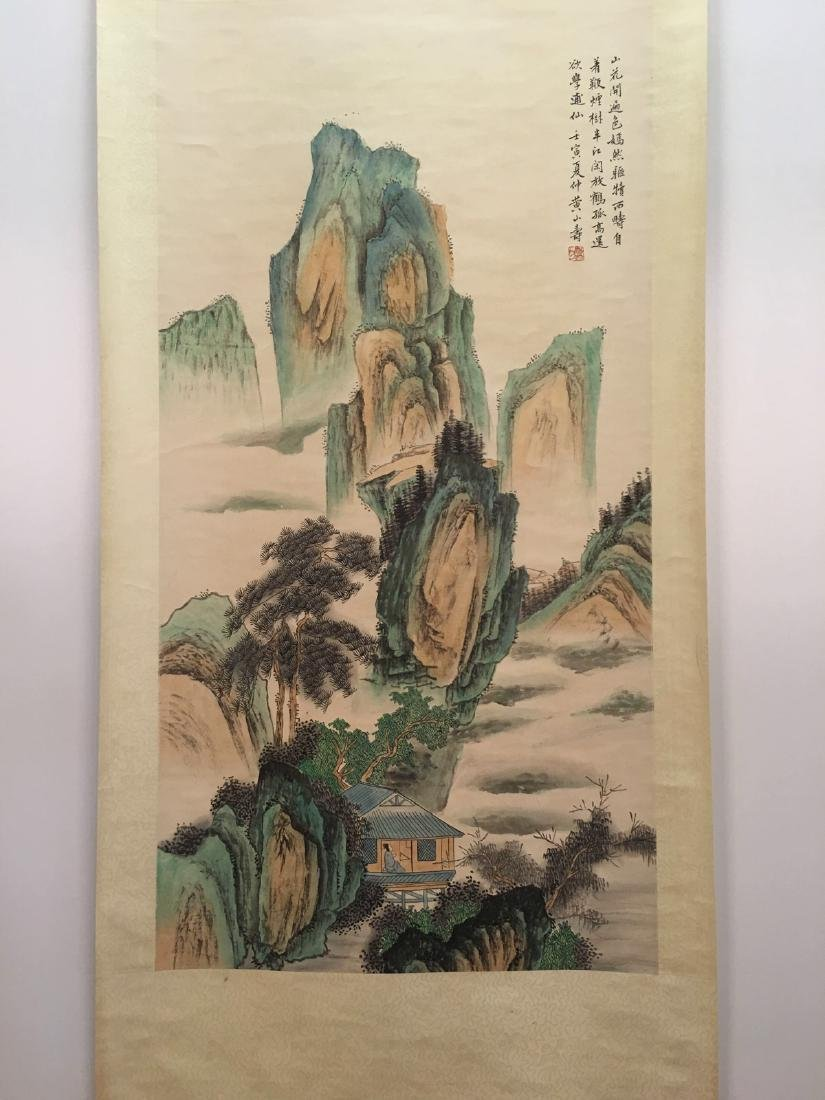 Chinese Hanging Scroll Landscape With Huang Shan - 10