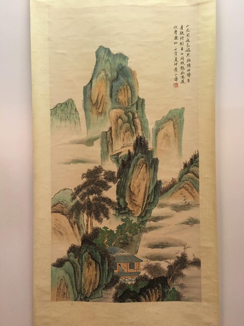 Chinese Hanging Scroll Landscape With Huang Shan