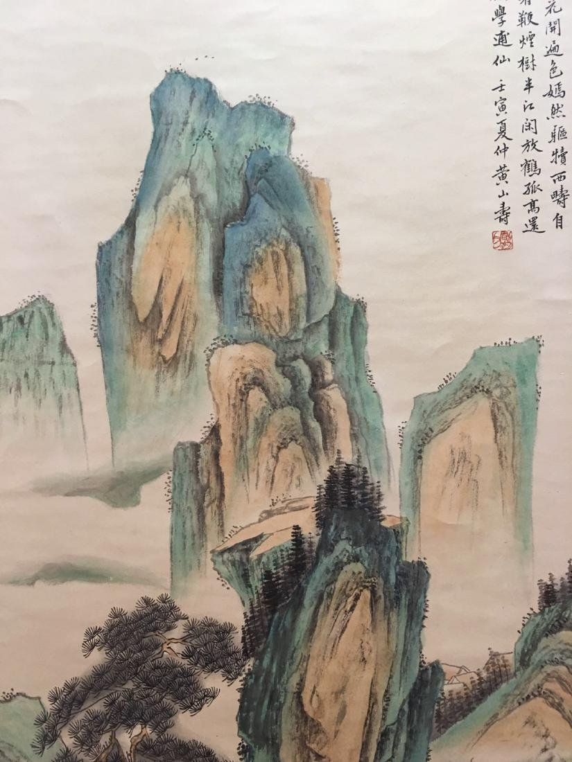 Chinese Hanging Scroll Landscape With Huang Shan - 2