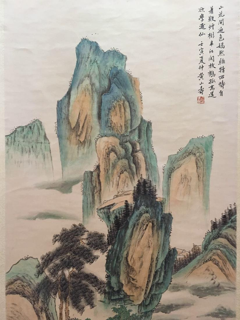 Chinese Hanging Scroll Landscape With Huang Shan - 7