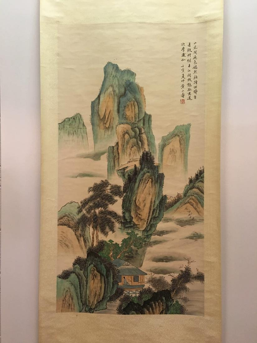 Chinese Hanging Scroll Landscape With Huang Shan - 9