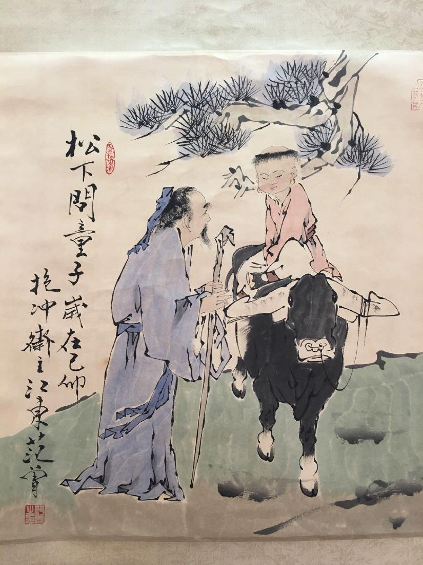 Chinese Hanging Scroll Of Flower With Yan Bo Long's