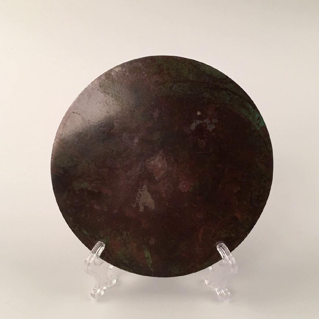 Chinese Bronze Round Mirror - 6