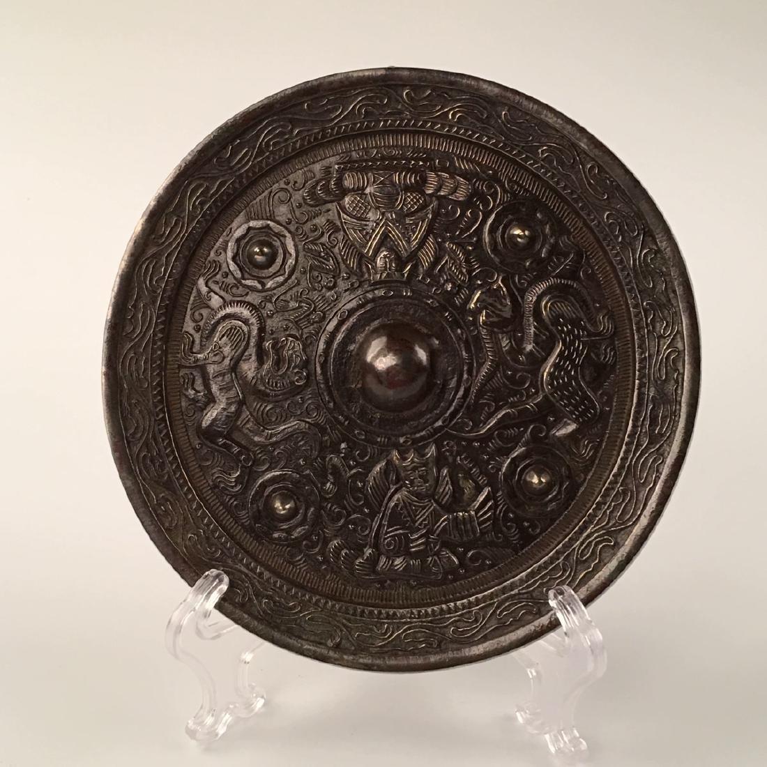 Chinese Bronze Round Mirror - 9
