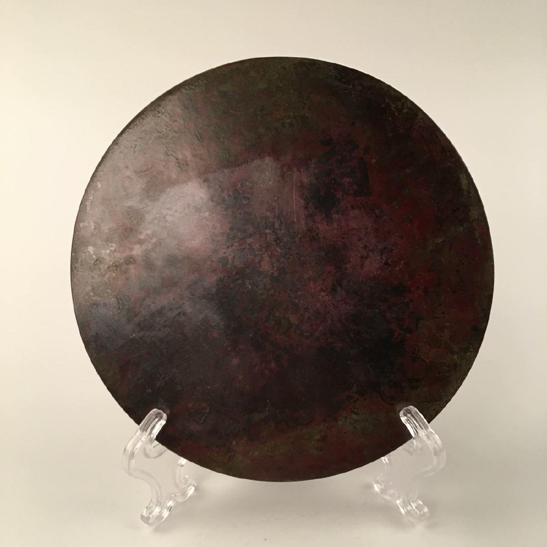 Chinese Bronze Round Mirror - 5