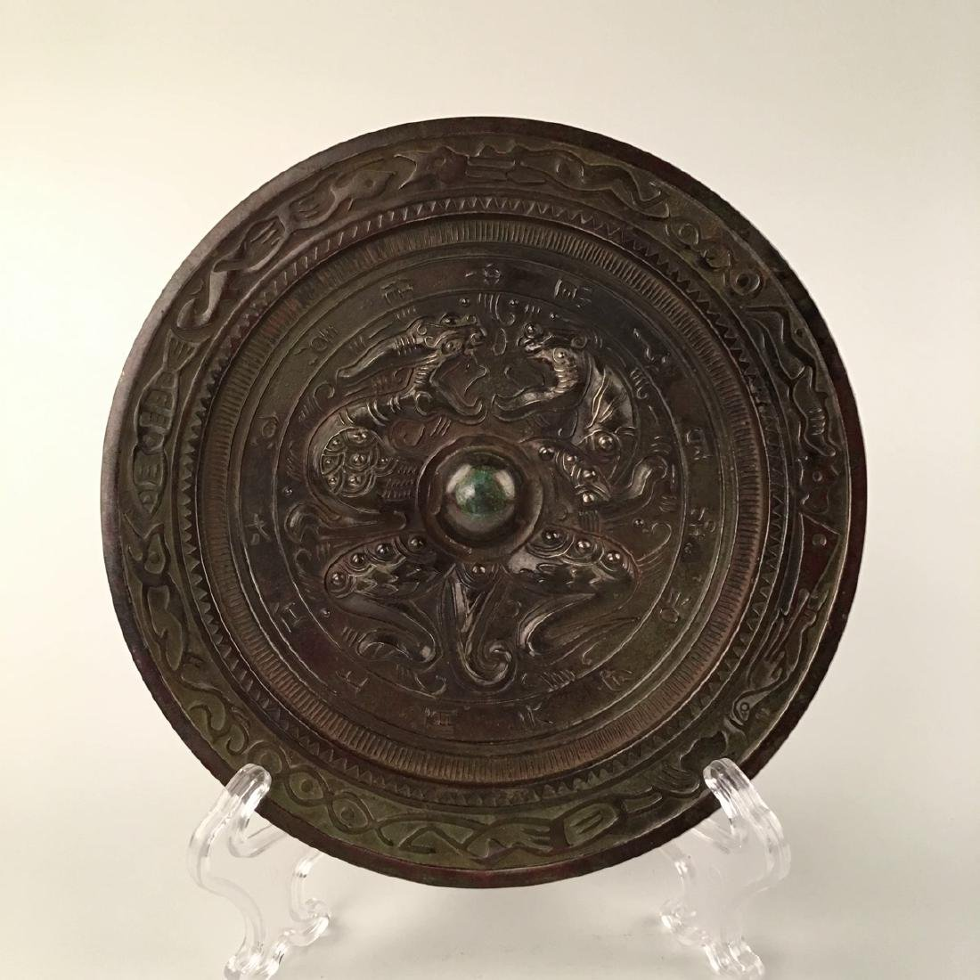 Chinese Bronze Round Mirror - 8