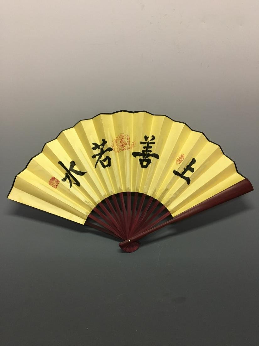 Chinese Folding Silk Fan With Inscription Of - 2
