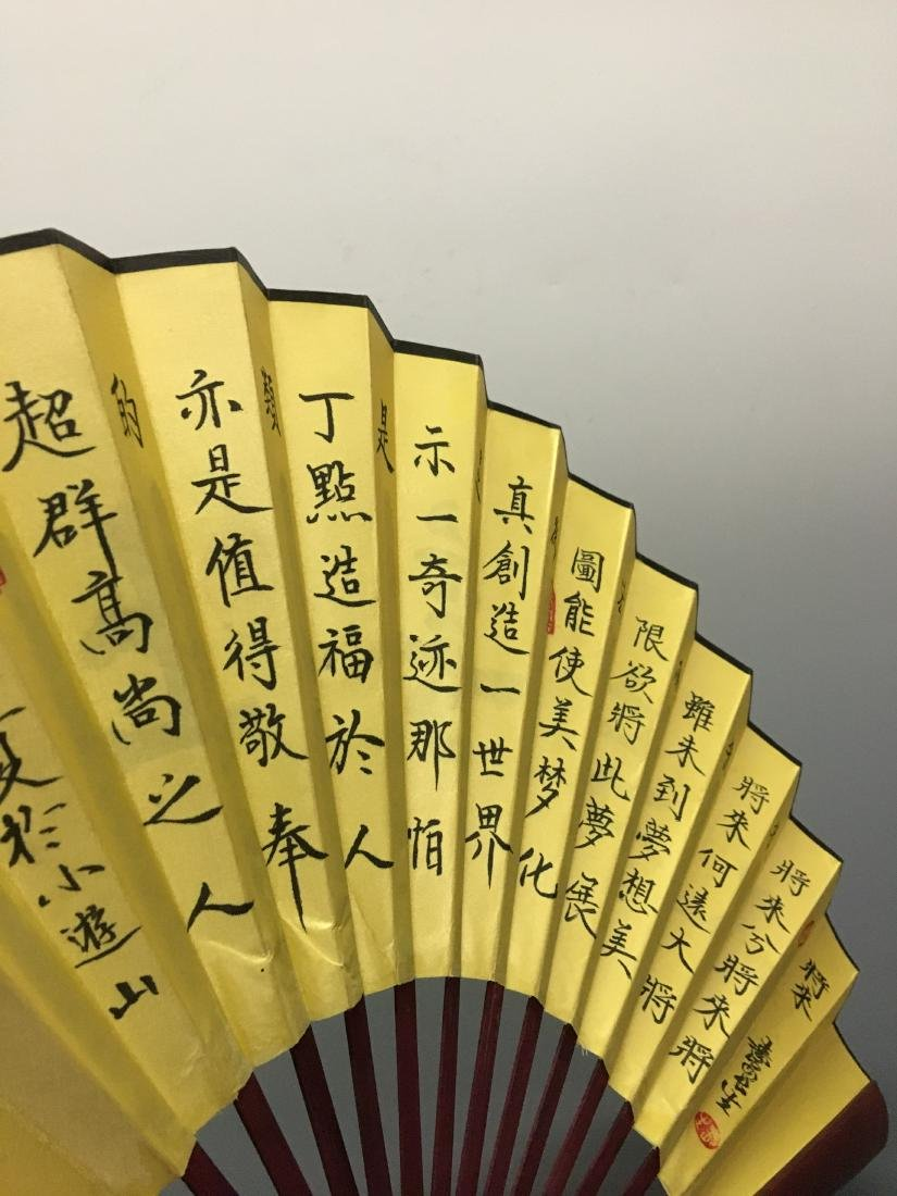 Chinese Folding Silk Fan With Inscription Of - 4