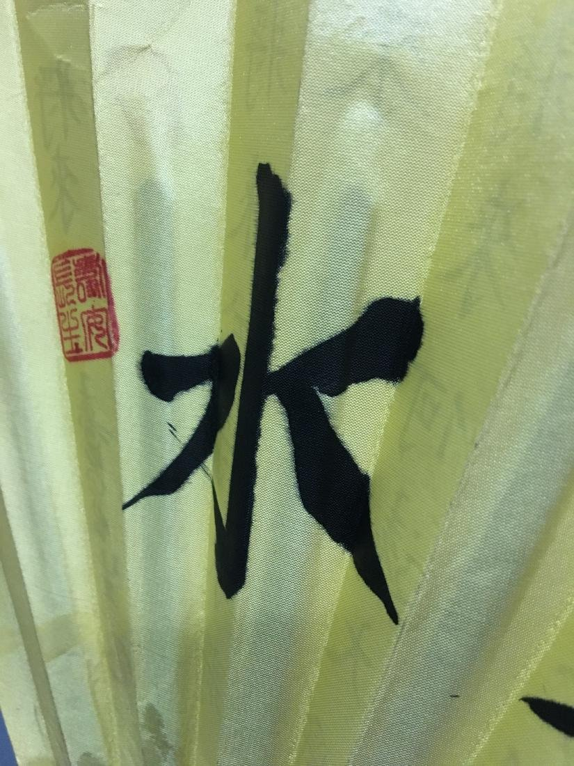Chinese Folding Silk Fan With Inscription Of - 5
