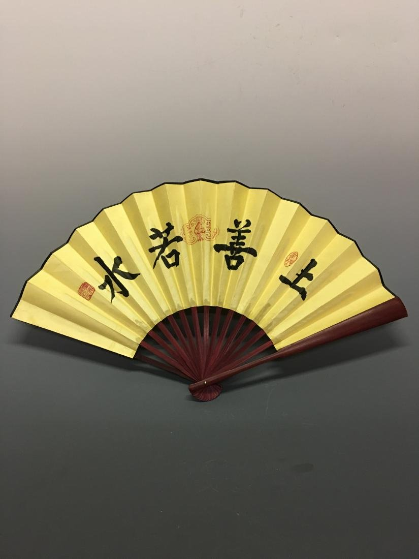 Chinese Folding Silk Fan With Inscription Of - 7