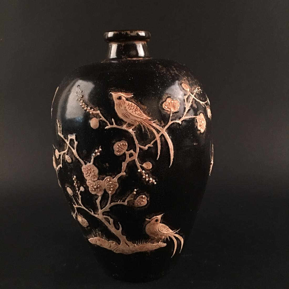 Chinese Ding Ware Engraved Design 'Birds & Flowers'