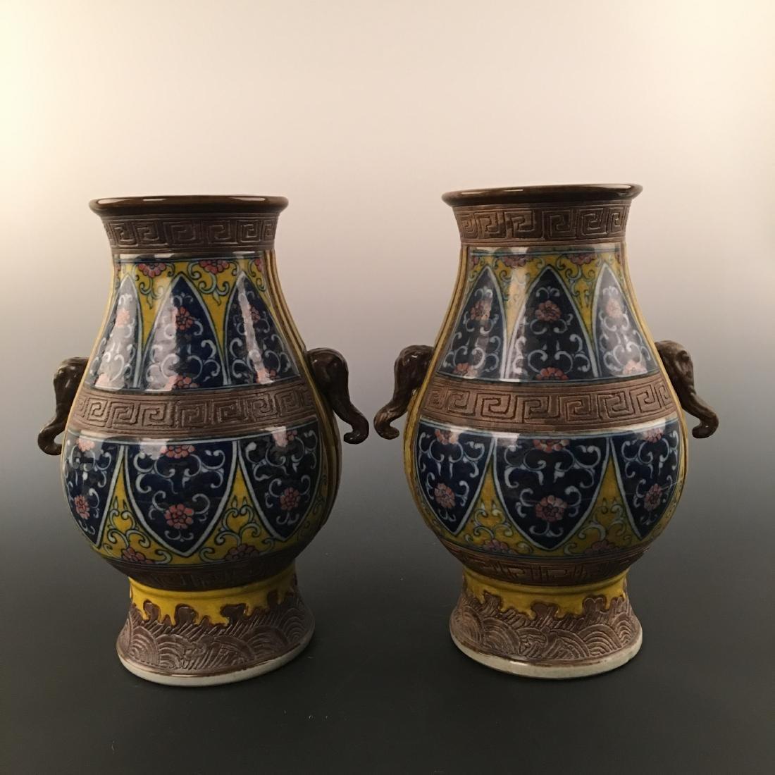 Pair Chinese Famille Rose Porcelain Jar, Kangxi Mark