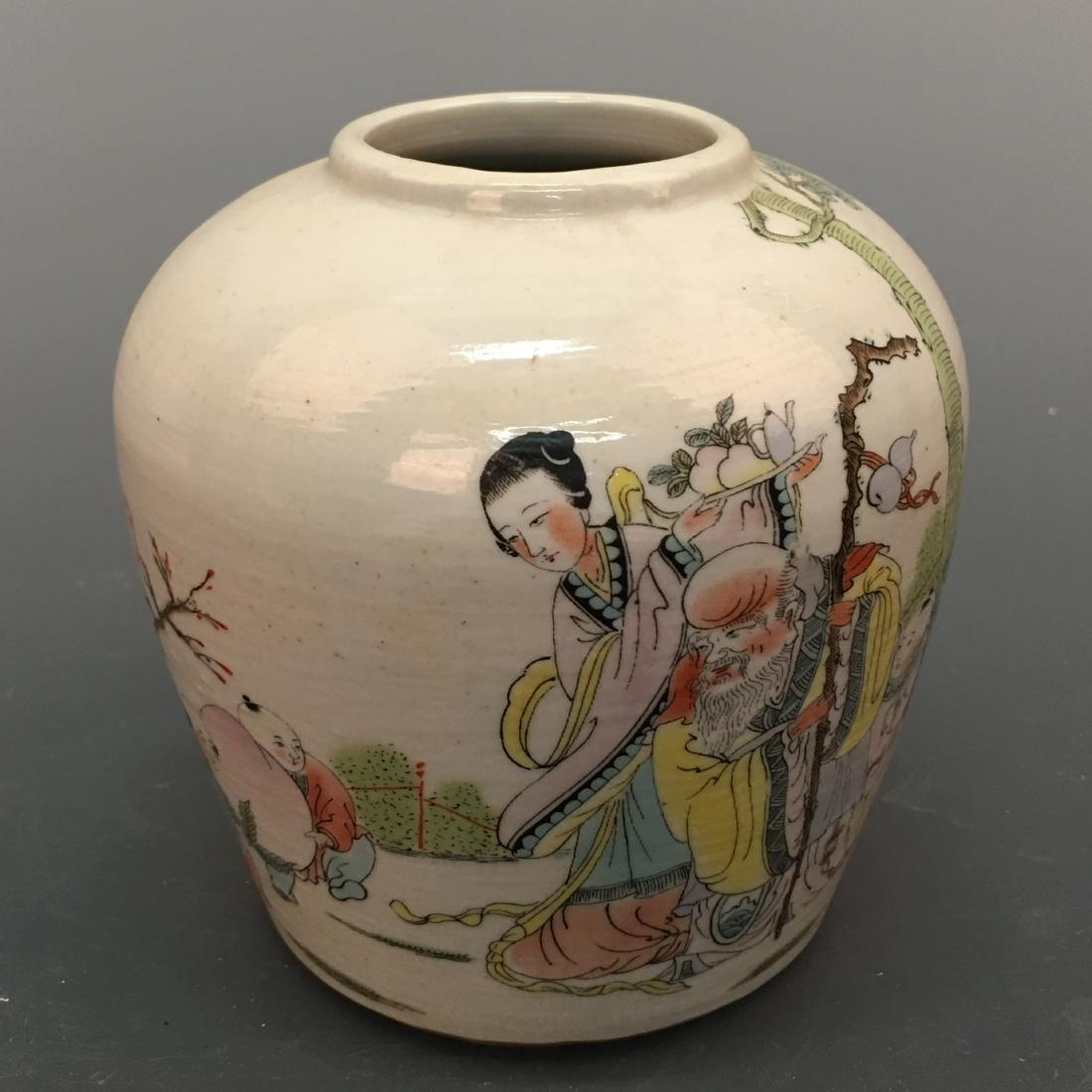 "Chinese Famille Rose 'Immortal' Jar,""Guan"" Mark"