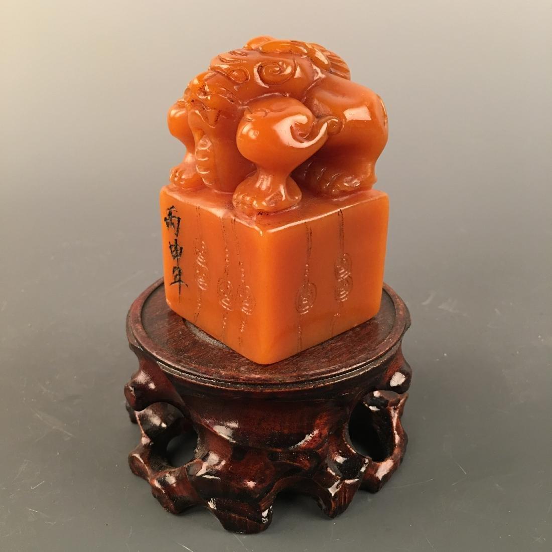 Chinese Tianhuang Ruishou Seal