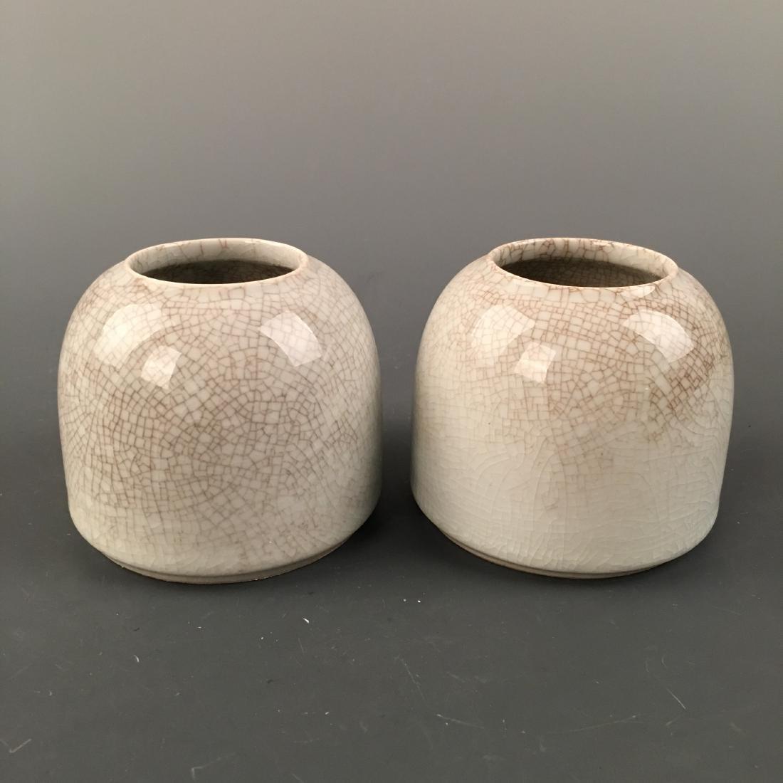 Chinese Ge-Type Porcelain Pot Pair