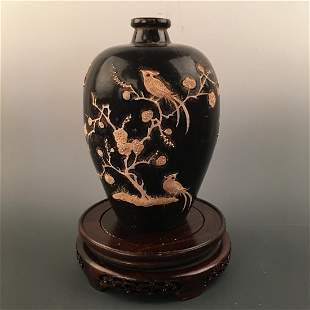 Chinese Ding Ware Engraved Design Meiping Vase