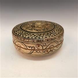 Chinese Cizhou Kiln Round Box and Cover