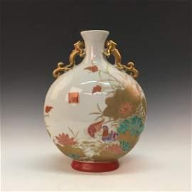 Chinese Famille Rose Round Flat Vase