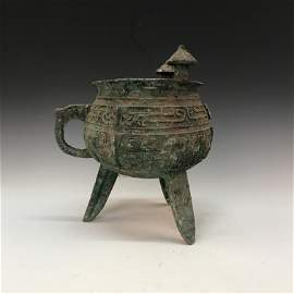 Chiense Bronze Tripod Vessel