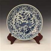 Chinese Blue-White