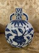 Chinese Blue and White Flower Moon Flask Vase Ming