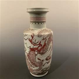 Chinese Chooper Red Dragon Vase