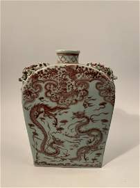 Chinese Yuan Red Glaze Phoenix and Dragon Vase