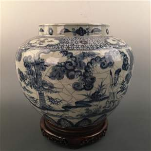 Chinese Blue-White Jar