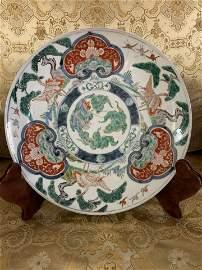 Chinese Wucai Birds Dish Ming-Dynasty