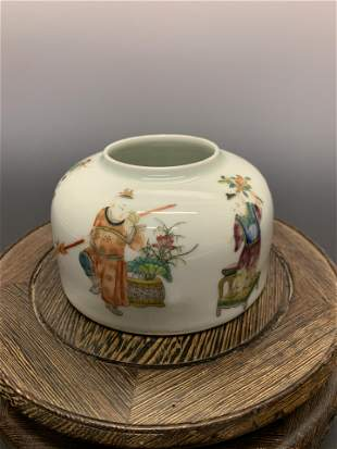 Chinese Qing Dynasty Famille-Rose Water Pot
