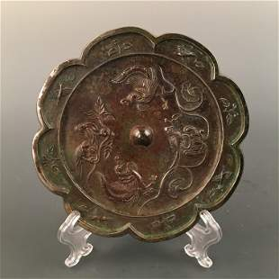 Chinese Bronze Flower Shaped Mirror