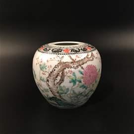Chinese Famille Rose Jay Guang Xu Mark