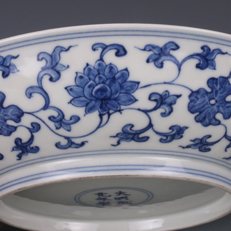 Chinese Blue & White Porcelain Plate - 6