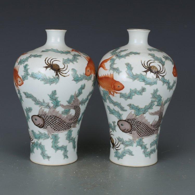 Chinese Qing Dynasty pastel vase - 2